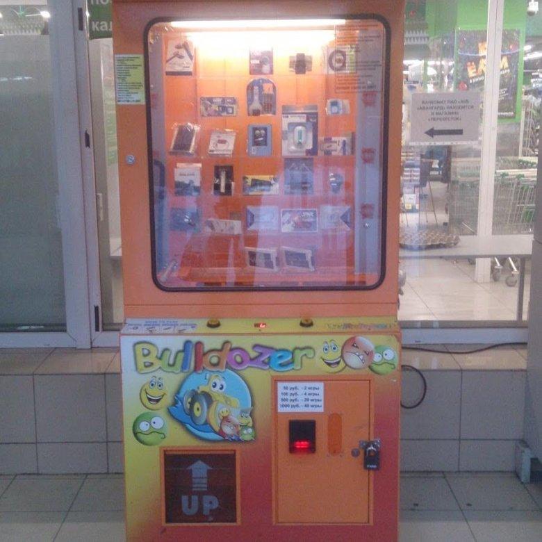 Игровые автоматы вулкан клуб бонус 300 рублей
