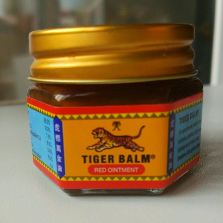 case study on tiger balm Case study doing a roaring tradewith its famous leaping tiger logo, tiger balm in its various forms has been a household icon in millions of asian homes for more than a century the roots of tiger balm can be traced to its founding in modern day myanmar, then known as burma, by the aw.