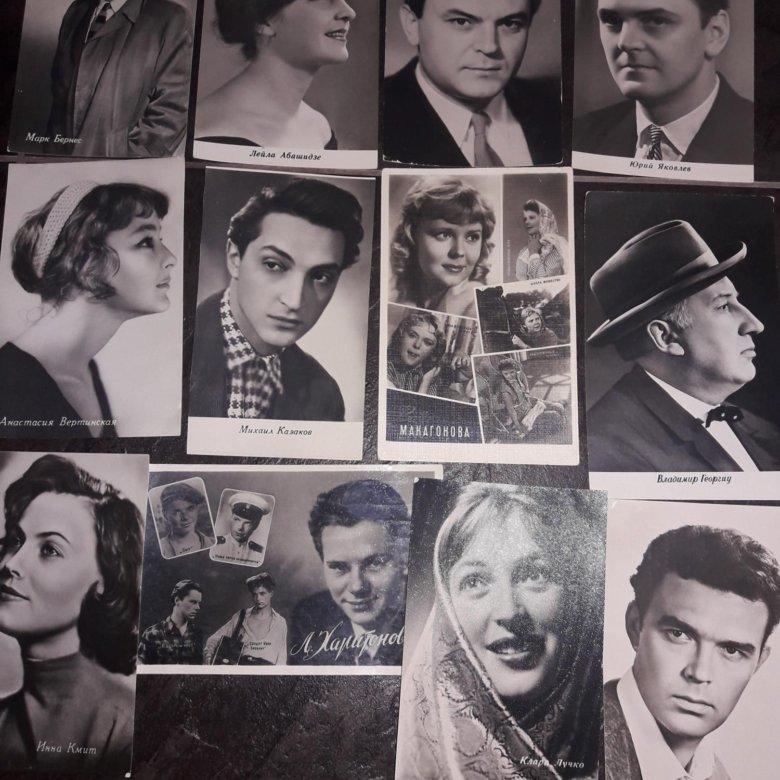 набор открыток с советскими актерами