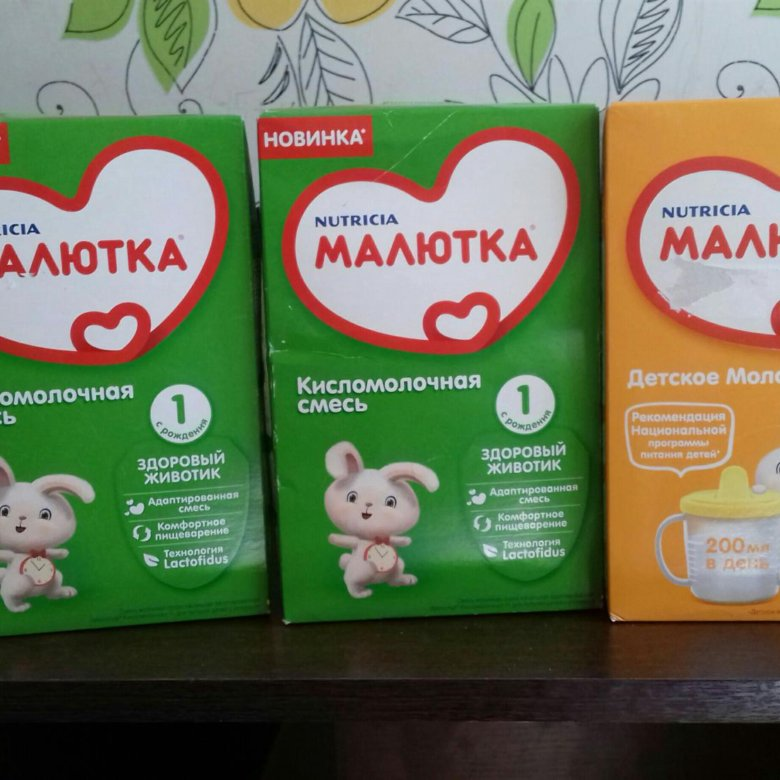 Прадаж детские смеси малютка петигрске оптом