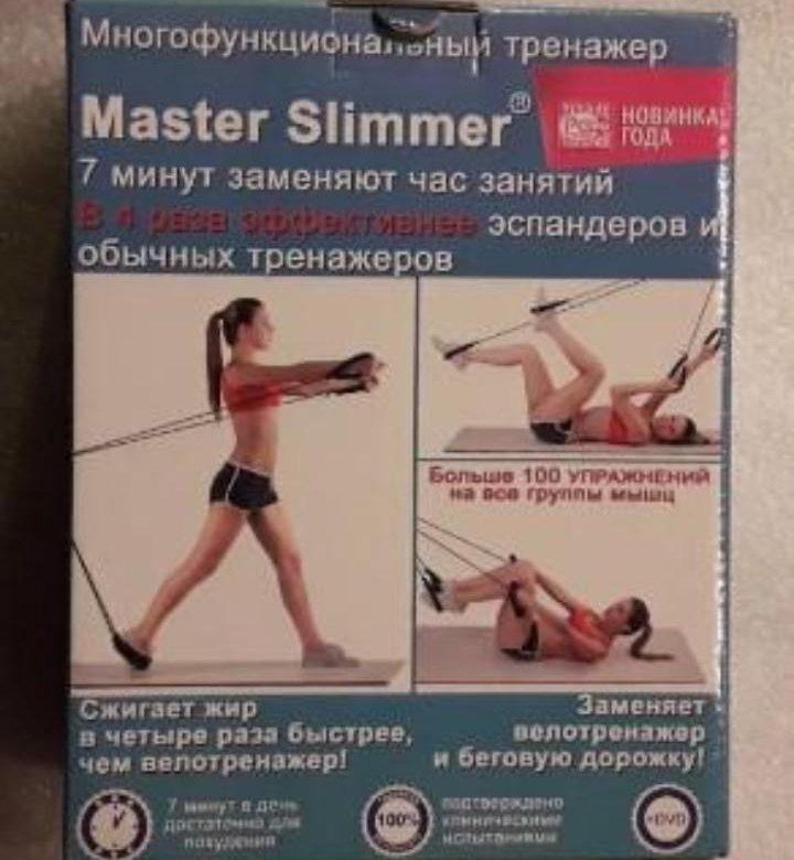 Упражнения Для Тренажер Похудей. Тренажер долинова похудей: как сделать своими руками, комплекс упражнений от николая