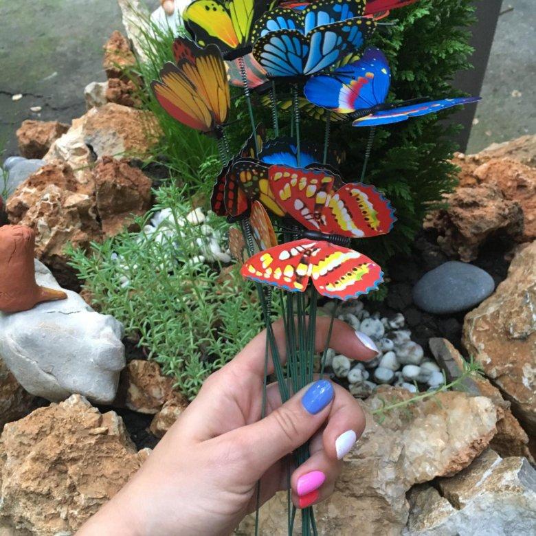 Цветы купить ялты