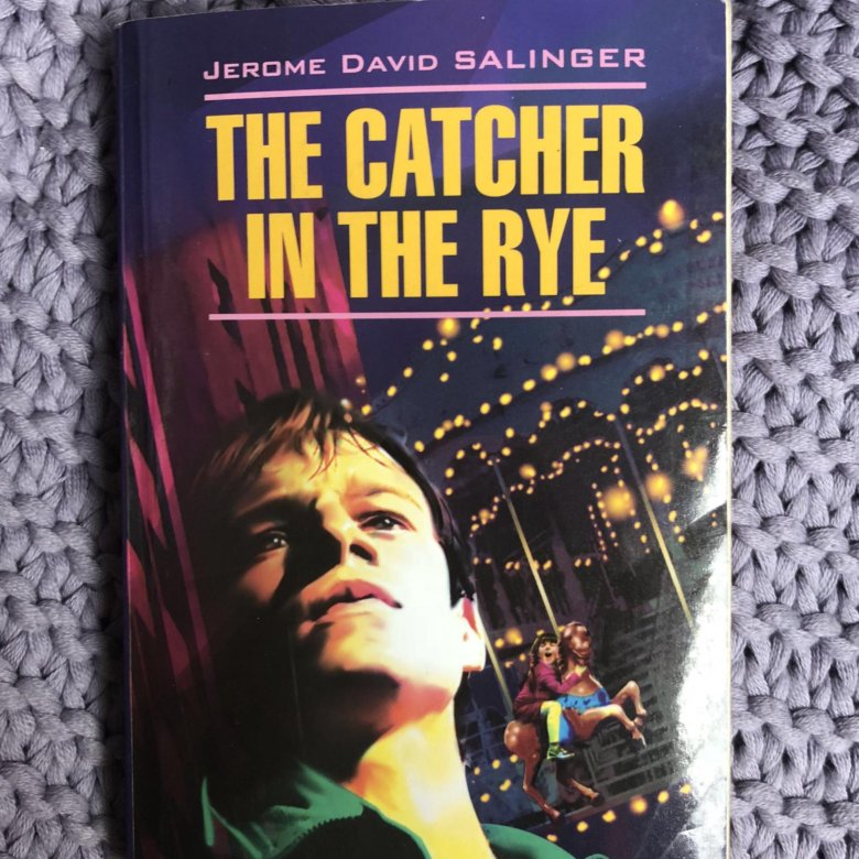 illusions in j d salingers catcher in Transcript of the painfulness of holden growing up in jd salinger's the catcher in the rye holden first shoots people when, holden fails when, holden is affected when this reveals that holden finds everyone phony because he himself is a phony person.