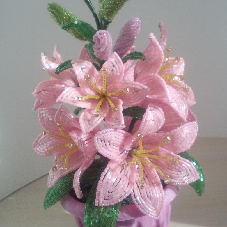 куда заслать лилия из бисера мастер класс пошаговое фото поздравления днем рождения