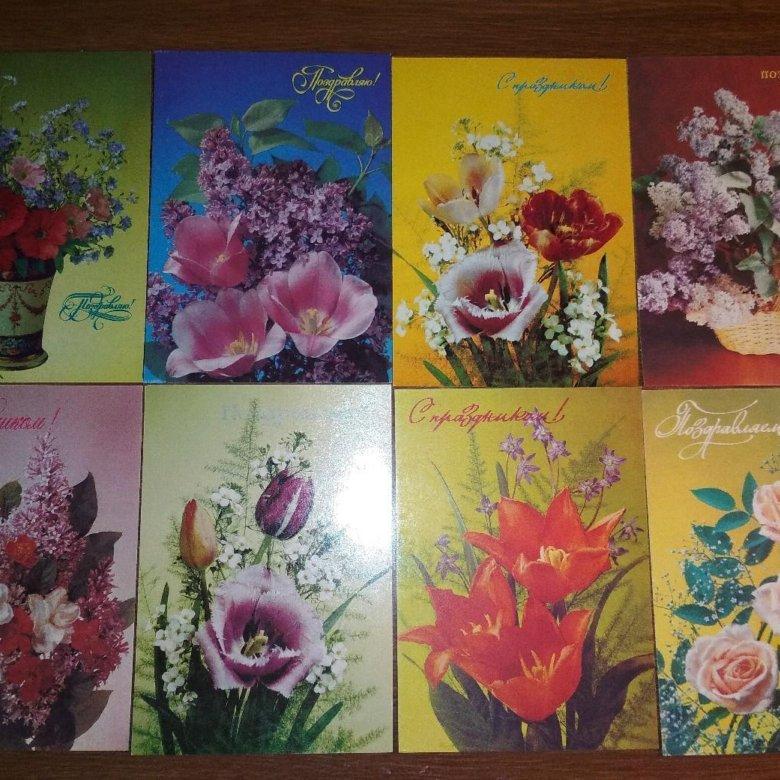 Продать открытки в екатеринбурге