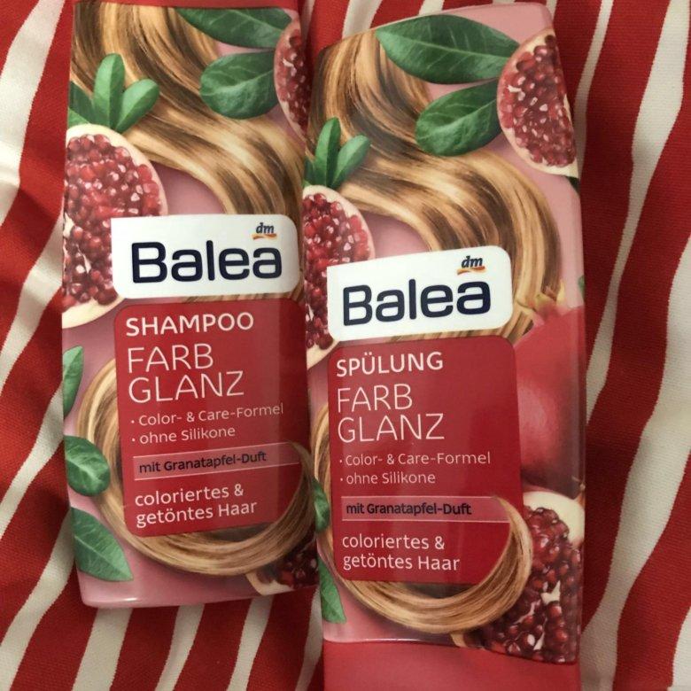 шампунь и бальзам Balea купить в калининграде цена 250 руб