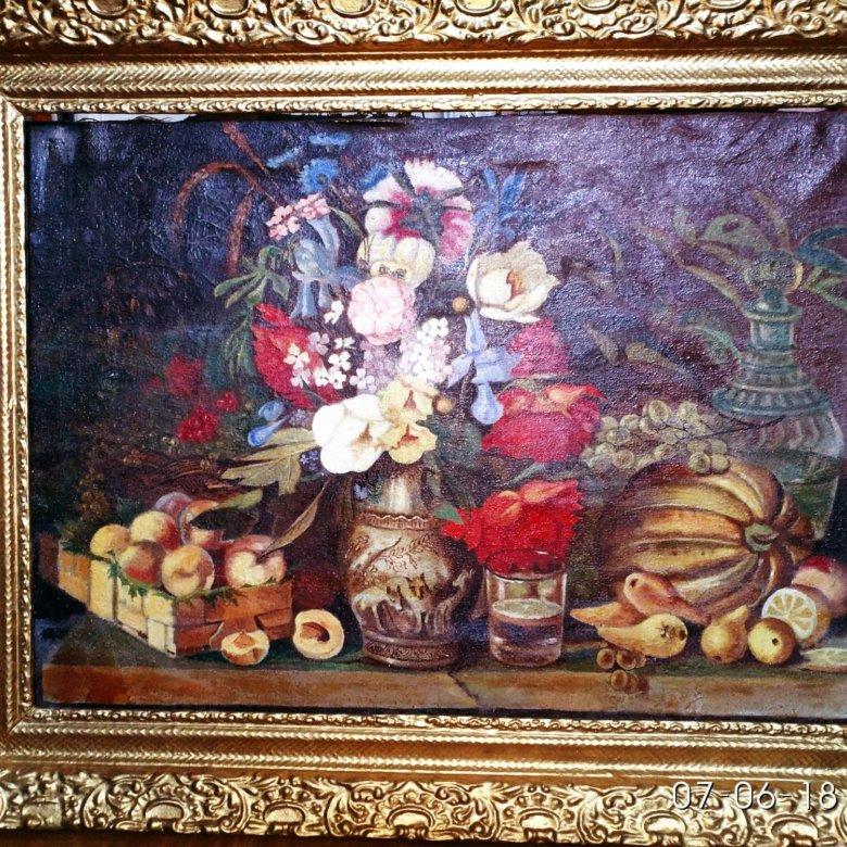 решили, картина цветы и плоды хруцкий поздравление девочке
