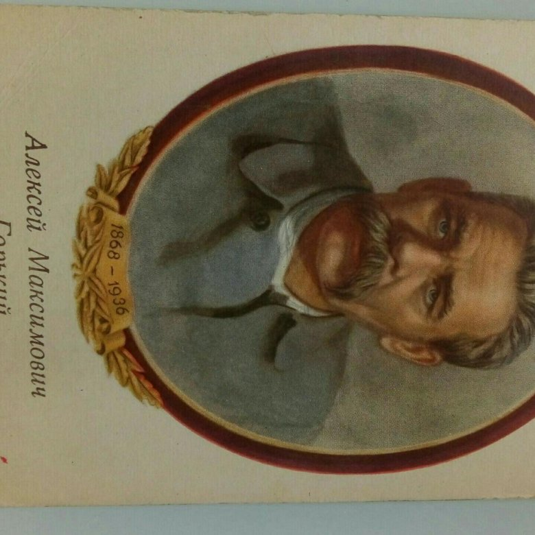 Картинки, открытки до 1954 года куплю