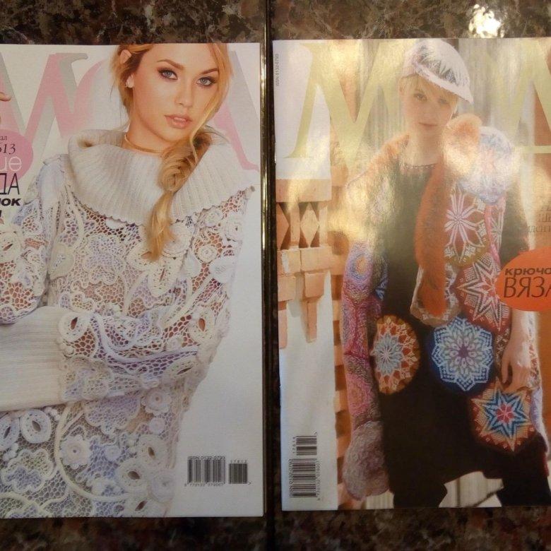 журнал мод 613 614 616 617 618 и более ранние купить в москве
