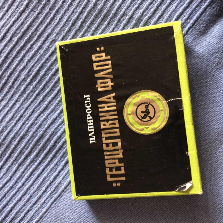 Купить в интернет магазине сигареты герцеговина флор заказать сигареты через интернет с бесплатной доставкой