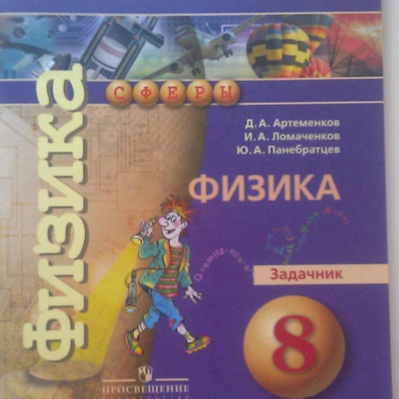 Задачник Таранникова По Дискретной Математике