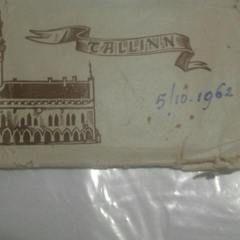 День рожде, сколько стоят открытки 1962 1995