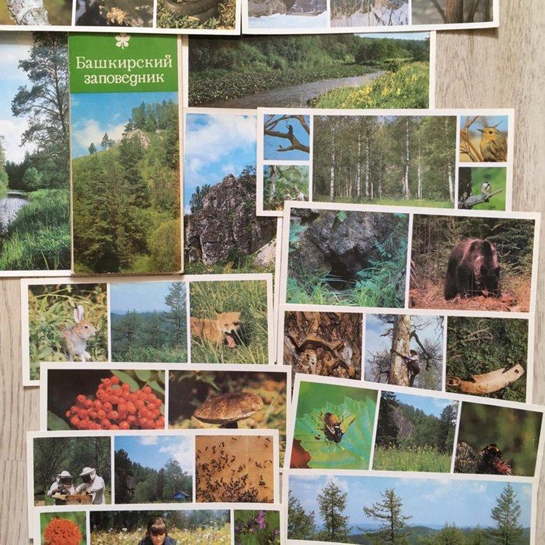 Набор открыток уфа