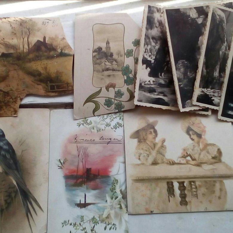 Цена открытки 1911