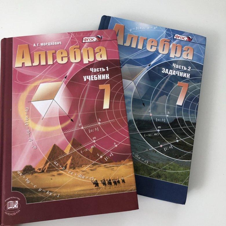 Онлайн Учебники 9 Класс Задачник