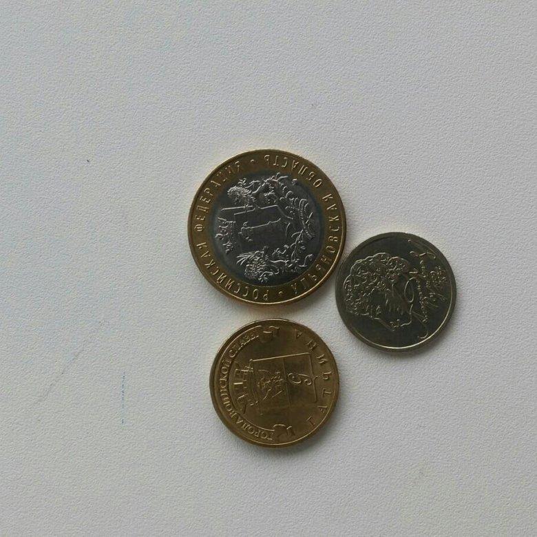 оценивают в коркино монеты украли фото монет фитнес приложения