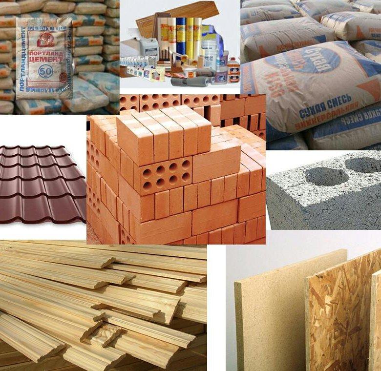 строительные материлы