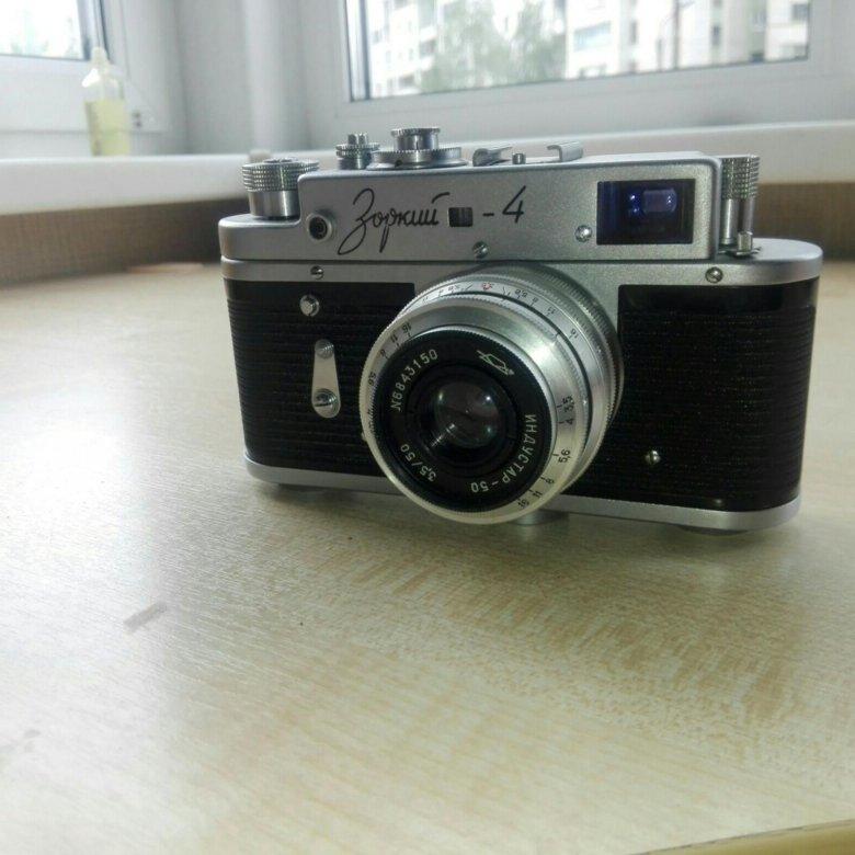 где в уфе скупают старые фотоаппараты ландшафты