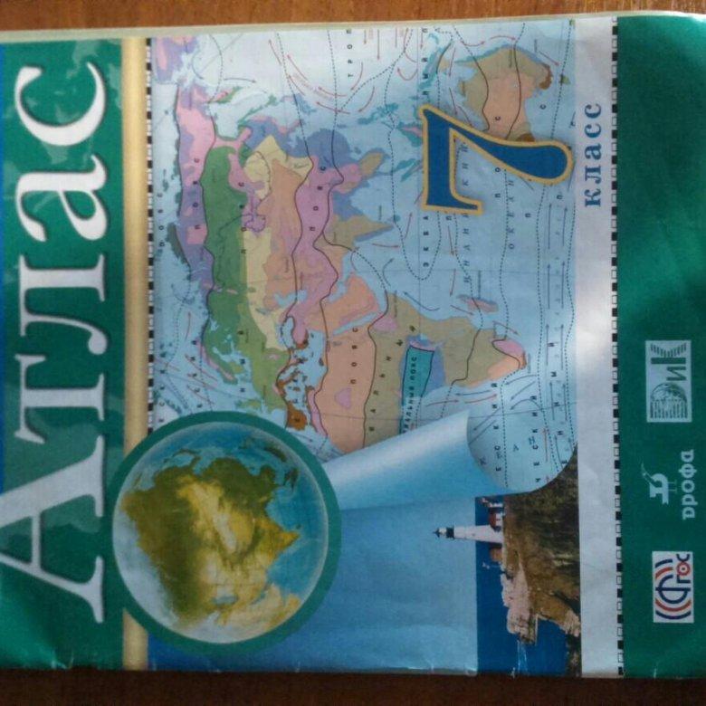 Гдз География 7 Класс Дрофа Учебники