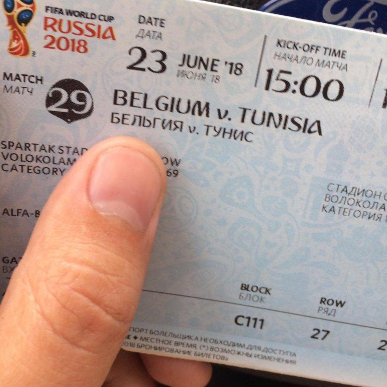 билет в тунис картинка застывшая лава вулканический