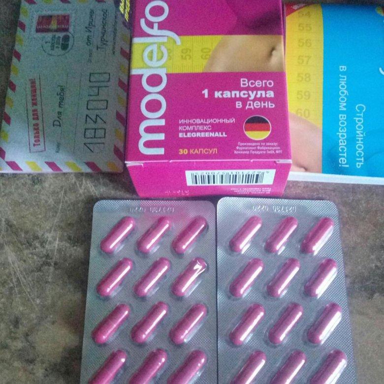 Продам Таблетки Похудения. Жиросжигатели в аптеке – Топ 5. Лучшие таблетки для похудения, названия, цены, отзывы