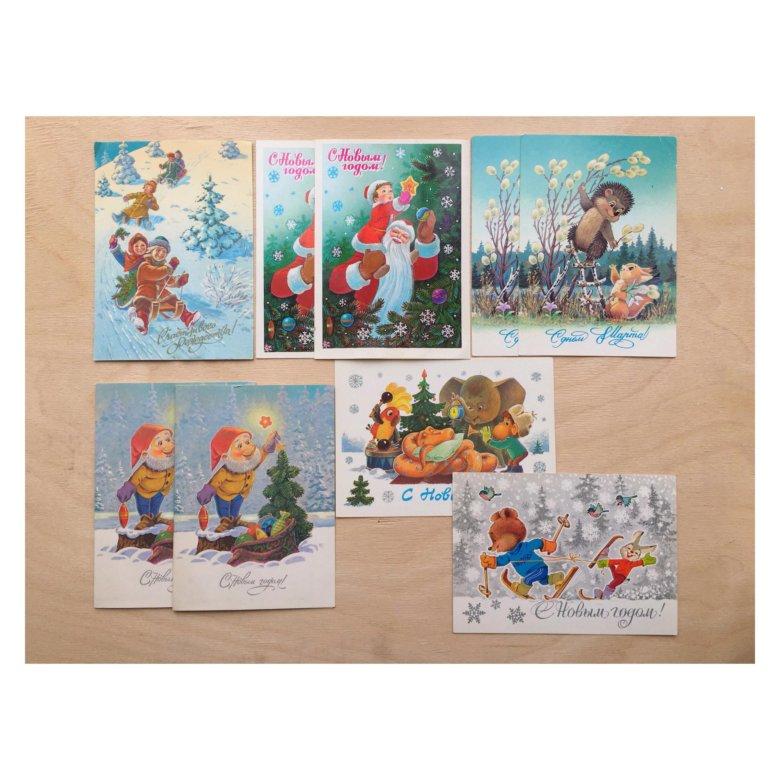 Продать старые открытки ссср выборгский район, днем рождения прикольные