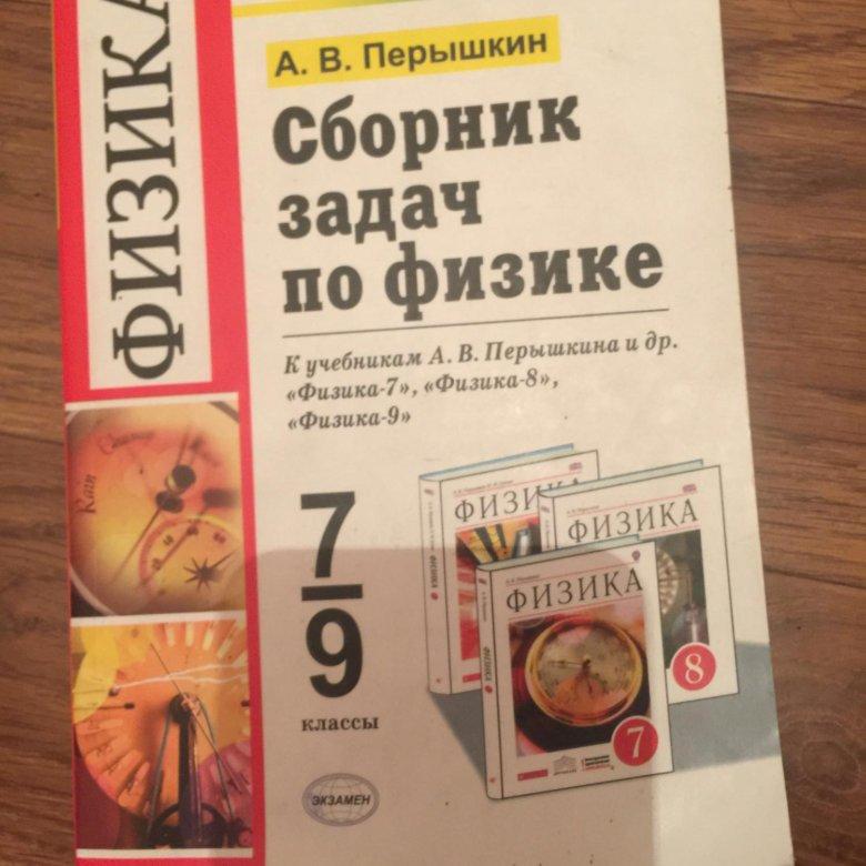 9 класс кирик гдз по сборник задач
