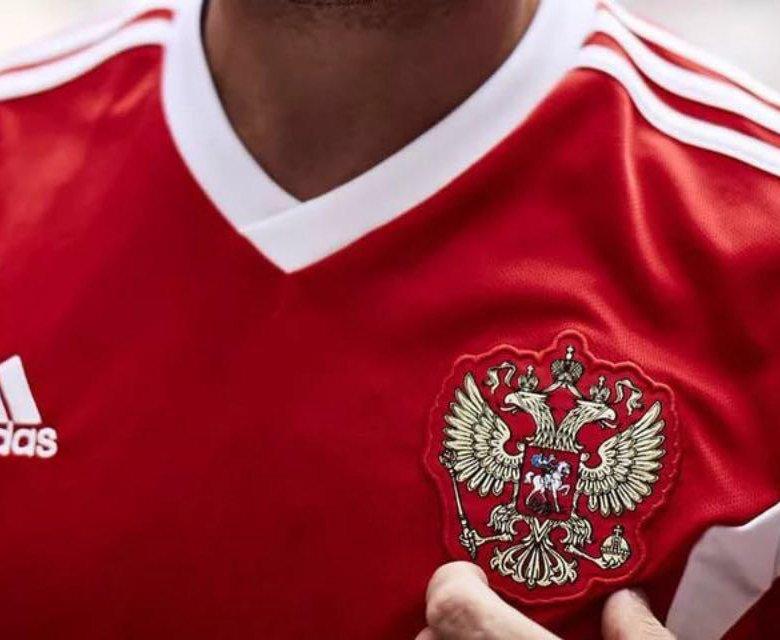 Картинки с символикой сборной россии удостоверение