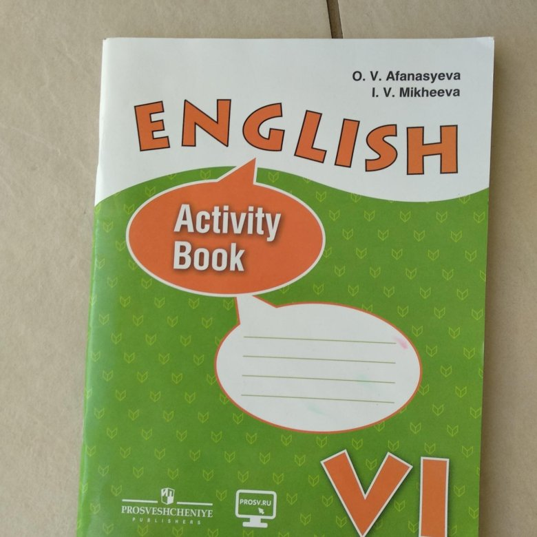 Activity book 1 ela lesnikowska гдз