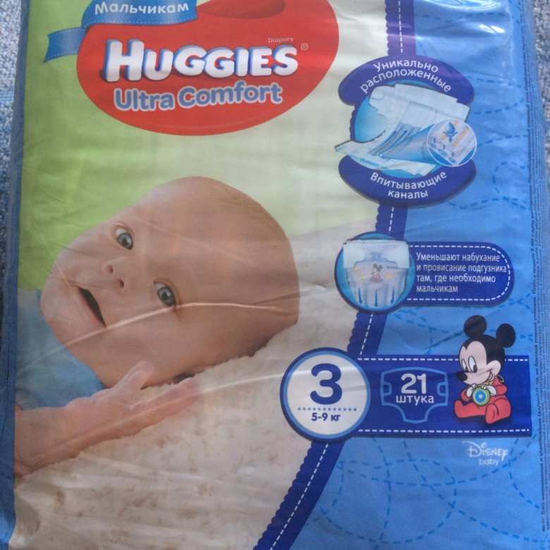 imc of pampers and huggies This huggies vs pampers reviews will remove all doubt as to which diaper you would choose even though they are both name brand the clear winner is still.