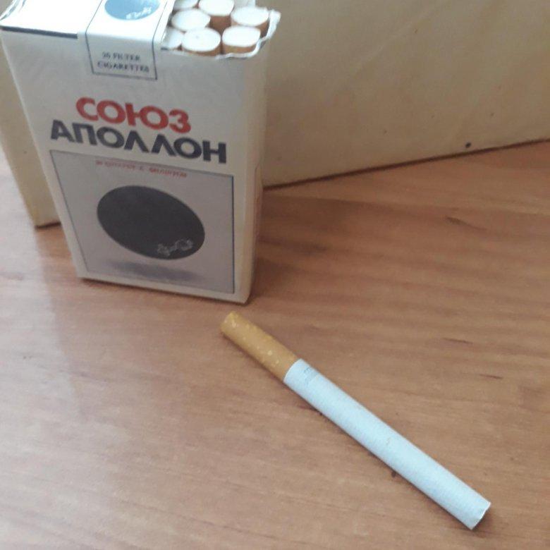 Где купить сигареты союз аполлон топ электронных одноразовых сигарет