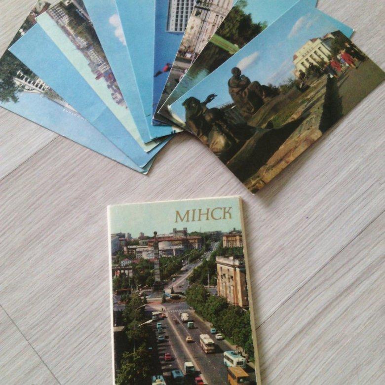 Заказать открытки минск, надписью