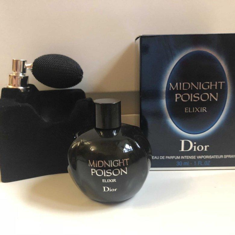 Dior Midnight Poison Elixir купить в екатеринбурге цена 6 000 руб