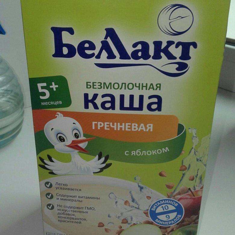 mamba. ru.гречневая каша