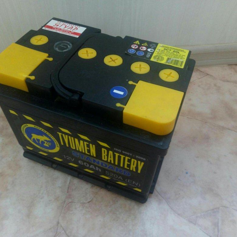 Картинка аккумулятора тюмень