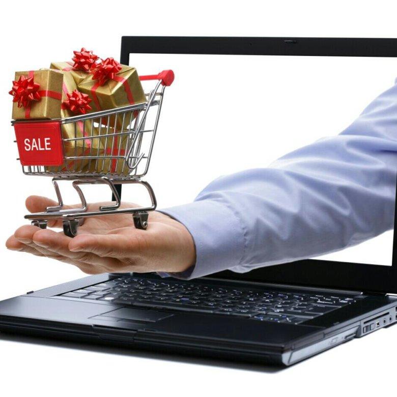Картинки интернет магазинов работающих