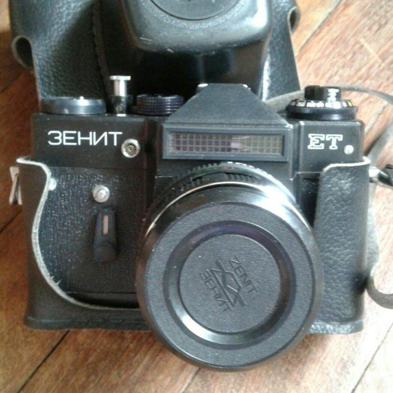 Фотоаппарат зенит скупка
