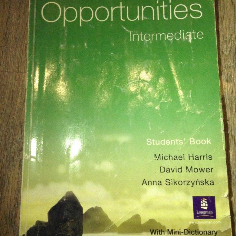 Intermediate гдз students opportunities