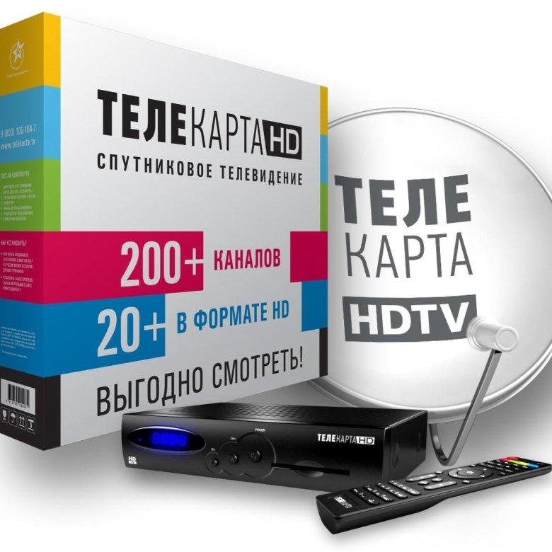 Спутниковое телевидение эротические каналы в казахстане #10