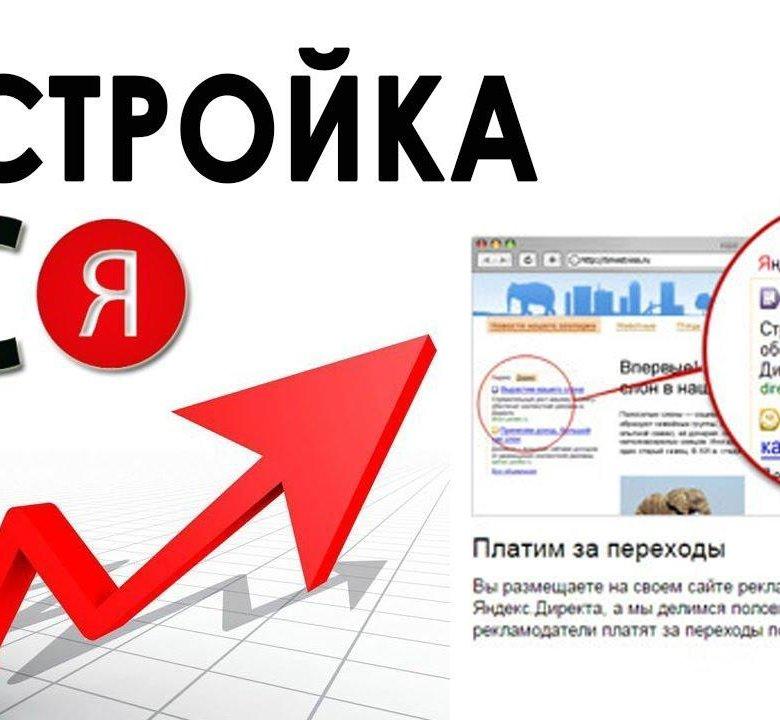 Рекламные компании для владельцев сайтов нтк логистик транспортная компания официальный сайт
