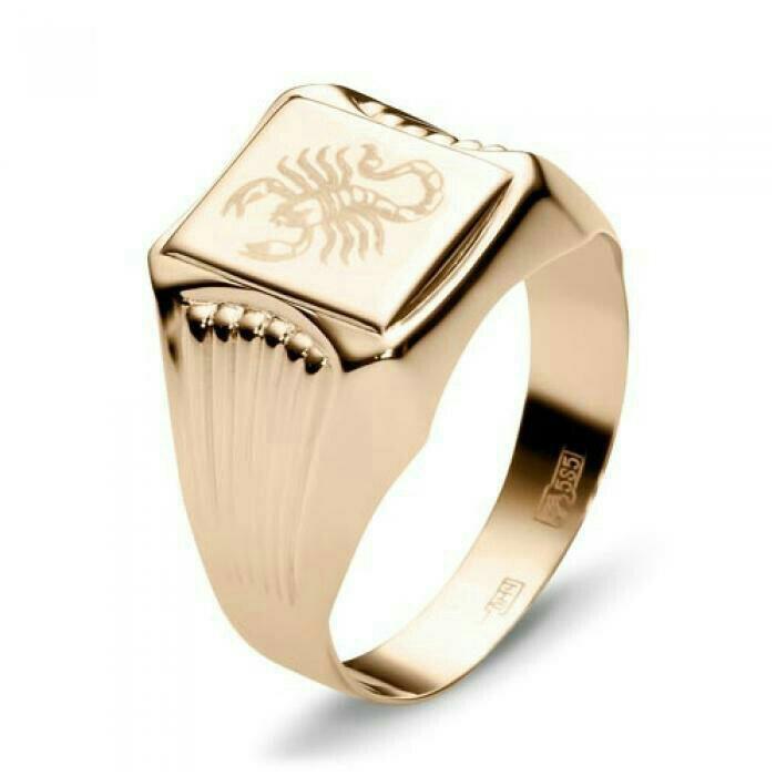 кольцо со скорпиона сургут продажа знаком