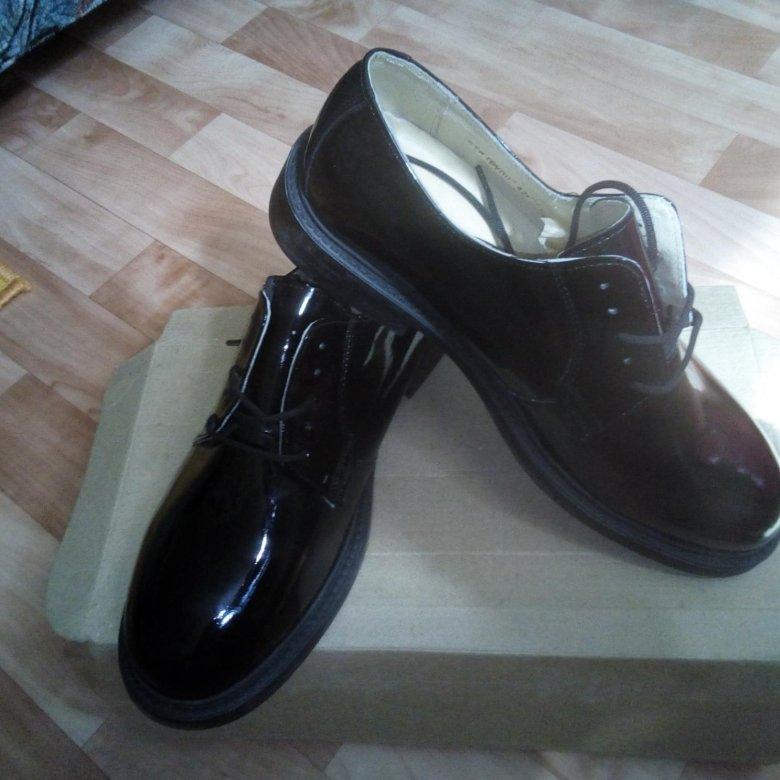 Недорогие мужские туфли можно купить от рублей.