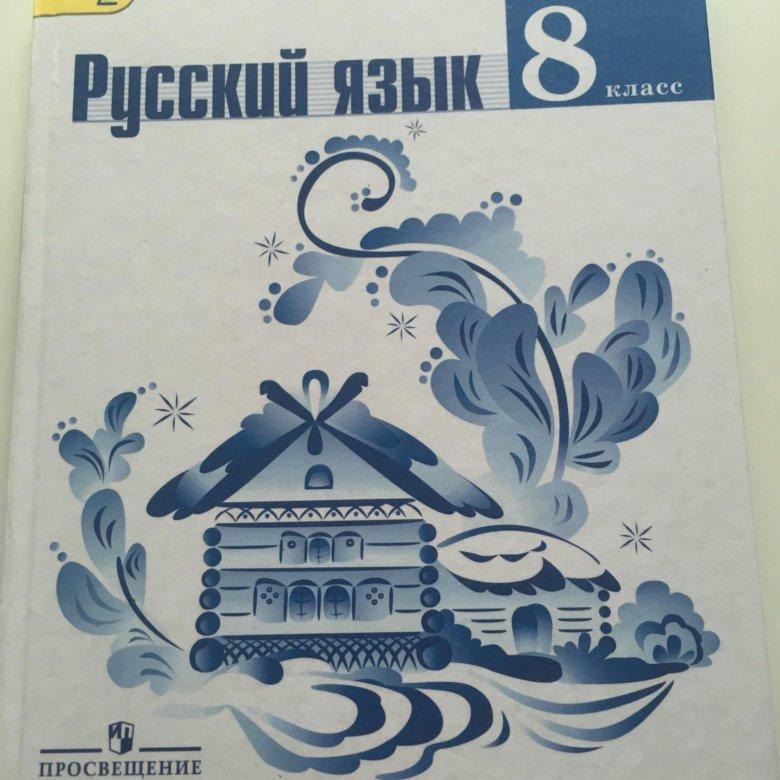 А. Л. Александровна Гдз