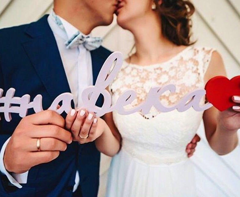 фотосессия с датой свадьбы отечественный