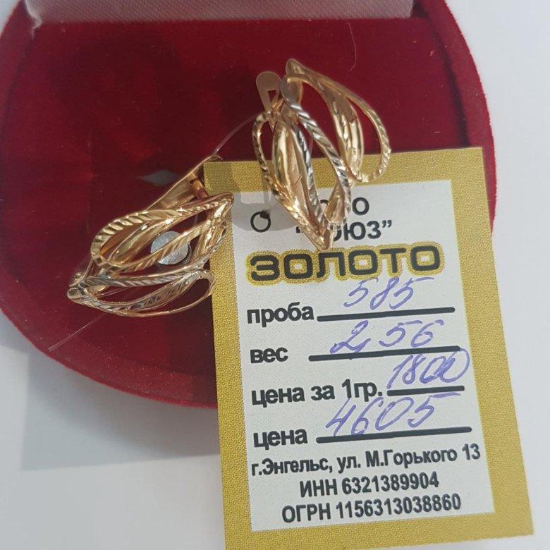 Анапе на цены золото ломбарды в приставку час на игр сдам