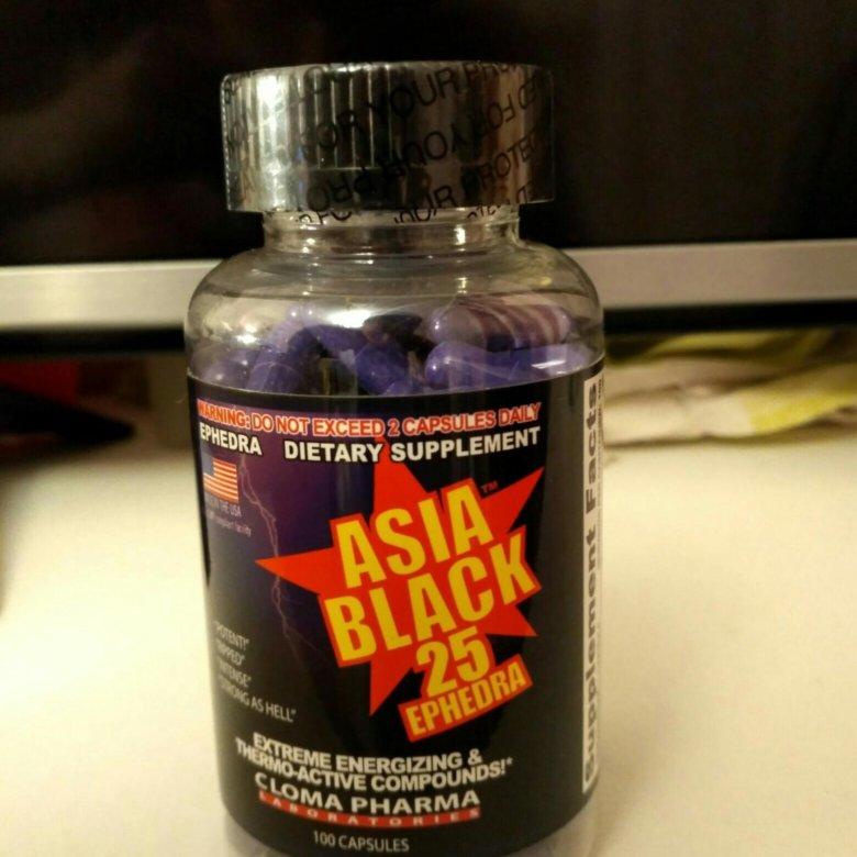 цена жиросжигатель черная мамба