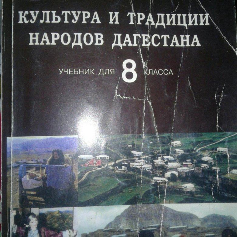 Книга ктнд.