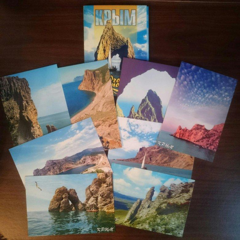 Наборы открыток крым, днем рождения дяде