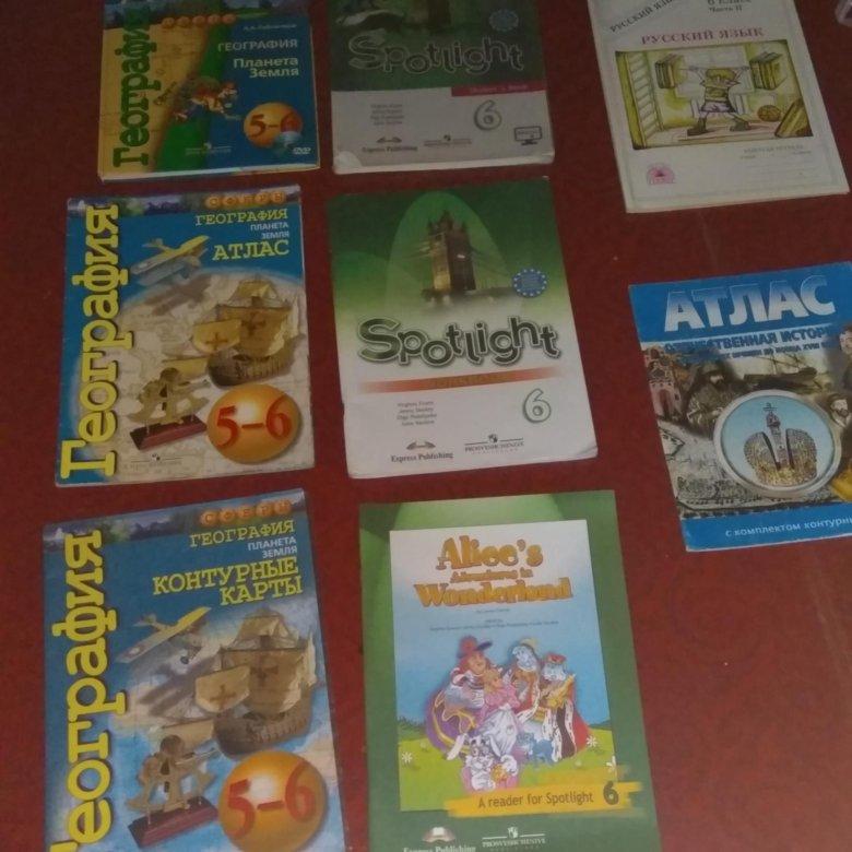 класс решебники 6 книги