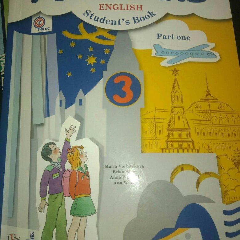 решебник forward book english класс students 5
